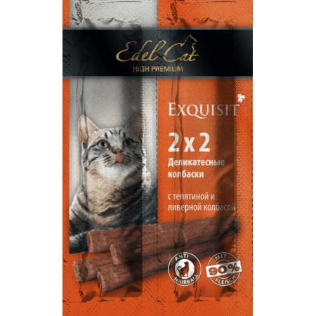 Лакомство для кошек Edel Cat Мини-колбаски Телятина с ливерной колбасой