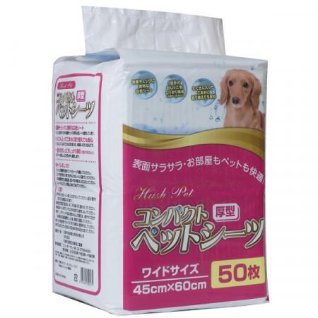 Пеленки для собак впитывающие Hush Pet 45х60 см, 50 штук