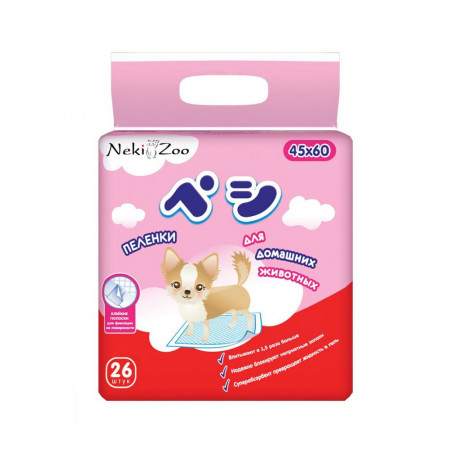 Пеленки для собак впитывающие Maneki NekiZoo с липучками 45х60 см, 26 штук