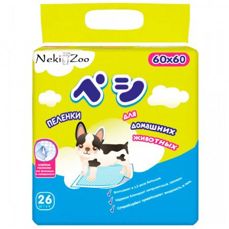 Пеленки для собак впитывающие Maneki NekiZoo с липучками 60х60 см, 26 штук
