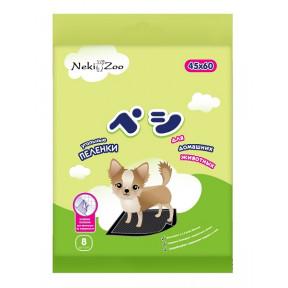 Пеленки для собак впитывающие Maneki NekiZoo Угольные с липучками 45х60 см, 26 штук
