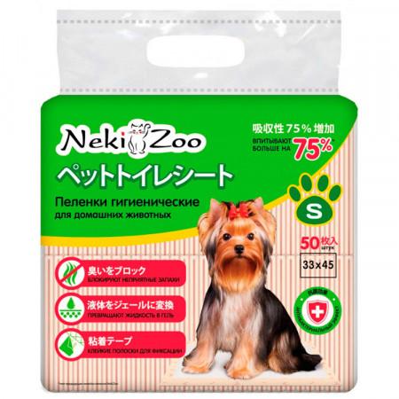 Пеленки для собак впитывающие Maneki NekiZoo 33х45 см, 50 штук