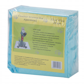 Пеленки для собак впитывающие Puppy 33х45 см, 20 штук