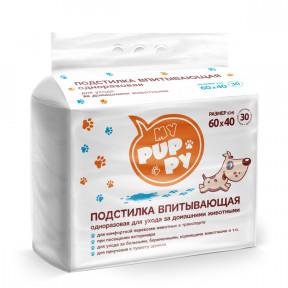 Пеленки для собак впитывающие Мedmil My Puppy 60х40 см, 30 штук