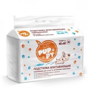 Пеленки для собак впитывающие Мedmil My Puppy 60х60 см, 30 штук