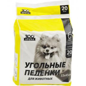 Пеленки для животных впитывающие Зоо Арена Угольные 33х45 см, 20 штук