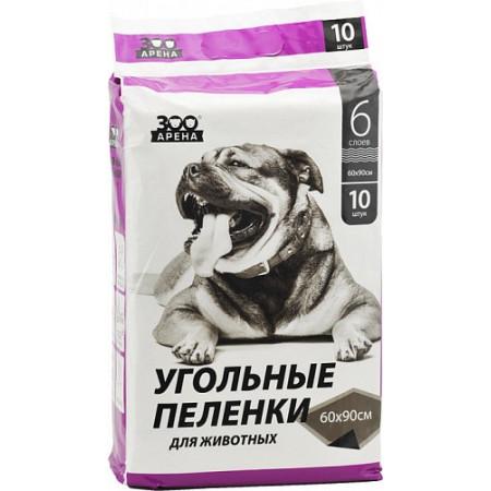 Пеленки для животных впитывающие Зоо Арена Угольные 60х90 см, 10 штук