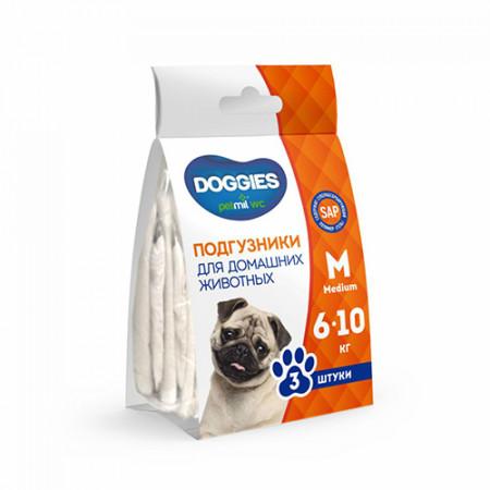 Подгузники для собак Мedmil Petmil WC Doggies, размер M, 6-10 кг, 3 штуки