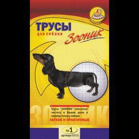 Трусы гигиенические для собак Зооник № 1, обхват 25-31 см.