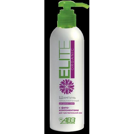 Шампунь Elite Organic гипоаллергенный для собак и щенков с чувствительной кожей 270 мл