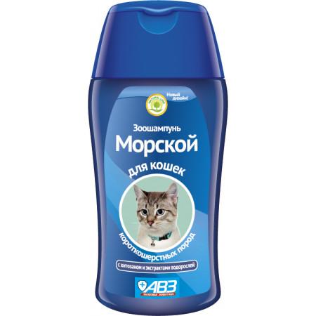 Шампунь Морской для кошек короткошерстных пород 180 мл