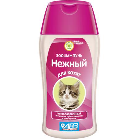 Шампунь Нежный для котят гипоаллергенный 180 мл