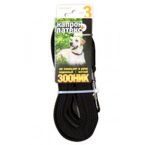 Поводок для собак Зооник капрон и латексная нить двойная, 3 метра, Черный
