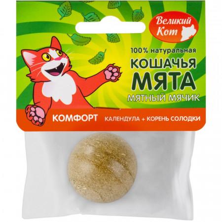 Игрушка для кошек Великий кот Мятный мячик Комфорт с календулой и корнем солодки 22 г