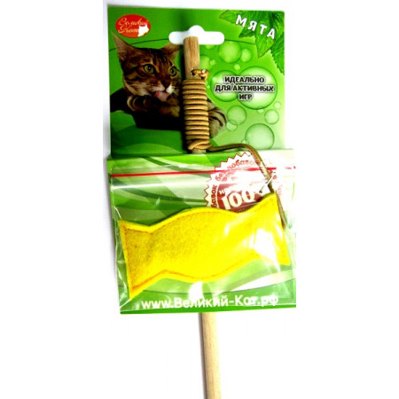 Игрушка для кошек Великий кот Удочка-дразнилка Конфетка с кошачьей мятой