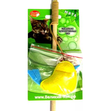 Игрушка для кошек Великий кот Удочка-дразнилка Птичка с кошачьей мятой