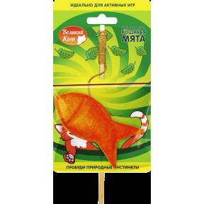 Игрушка для кошек Великий кот Удочка-дразнилка Рыбка с кошачьей мятой