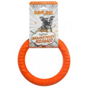 Игрушка для собак Doglike Снаряд Tug&Twist Кольцо 8-мигранное Миниатюрное для профессиональной дрессировки (оранжевый)