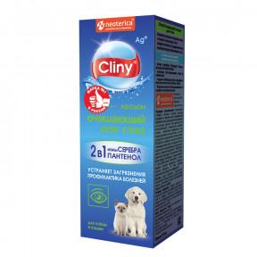 Лосьон для глаз для собак и кошек Cliny очищающий 50 мл