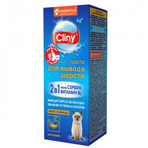 Паста для кошек Cliny для вывода шерсти со вкусом Курицы 30 мл