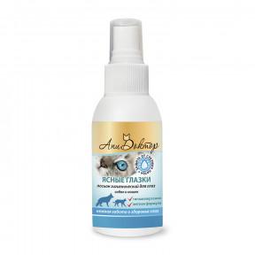 Лосьон гигиенический Пчелодар АпиДоктор Ясные глазки для очищения области вокруг глаз для собак и кошек 100 мл