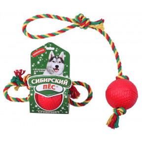 Игрушка для собак Сибирский пес Супермяч на веревке с ручкой 8.5 см