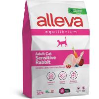 Сухой корм для кошек Alleva Equilibrium Adult Sensitive с кроликом 1.5 кг