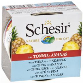 Влажный корм для кошек SCHESIR с тунцом, с ананасом (кусочки в желе) 75 г