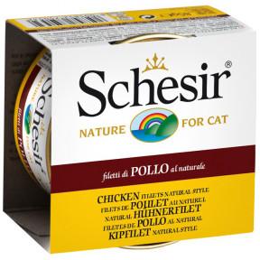 Влажный корм для кошек SCHESIR с курицей (кусочки в соусе) 85 г