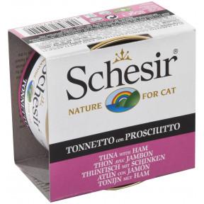 Влажный корм для кошек SCHESIR с тунцом, с ветчиной (кусочки в желе) 85 г