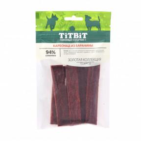 Лакомство для собак TitBit Золотая коллекция Карбонад из баранины 70 г