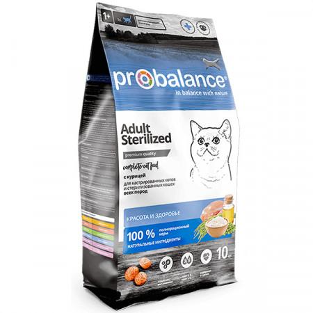 Сухой корм для стерилизованых кошек ProBalance Adult Sterilized с курицей 10 кг