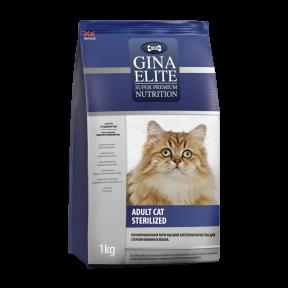 Сухой корм для стерилизованных кошек GINA Elite Adult Cat Sterilized 1 кг