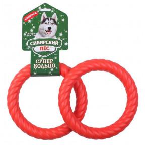 Игрушка для собак Сибирский пес СуперКольцо 18 см