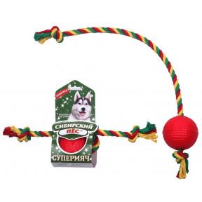 Игрушка для собак Сибирский пес Супермяч на веревке 6.5 см