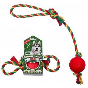 Игрушка для собак Сибирский пес Супермяч на веревке с ручкой 6.5 см