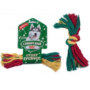Игрушка для собак Сибирский пес СуперГрейфер цветная веревка 1 узел 2.2х20 см