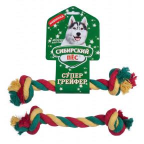 Игрушка для собак Сибирский пес СуперГрейфер цветная веревка 2 узла 2.2х26 см