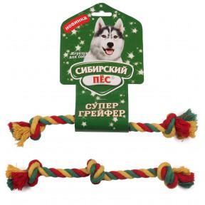 Игрушка для собак Сибирский пес СуперГрейфер цветная веревка 3 узла 1х25 см