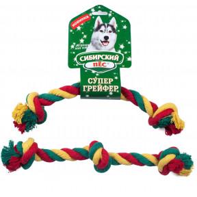 Игрушка для собак Сибирский пес СуперГрейфер цветная веревка 3 узла 2.2х34 см