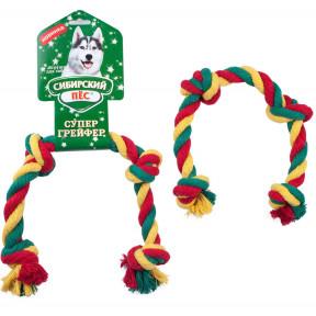 Игрушка для собак Сибирский пес СуперГрейфер цветная веревка 4 узла 2.2х48 см