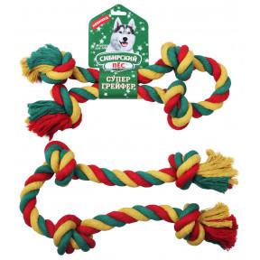 Игрушка для собак Сибирский пес СуперГрейфер цветная веревка 4 узла 3х80 см