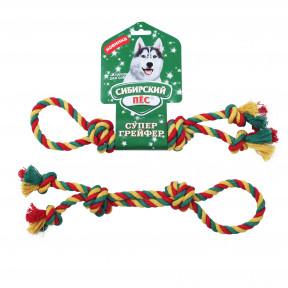 Игрушка для собак Сибирский пес СуперГрейфер цветная Веревка 4 узла с ручкой 1х32 см