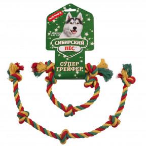 Игрушка для собак Сибирский пес СуперГрейфер цветная веревка 5 узлов 1х42 см