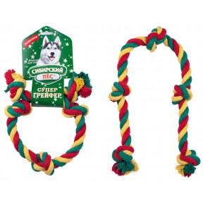 Игрушка для собак Сибирский пес СуперГрейфер цветная веревка 5 узлов 2.2х60 см