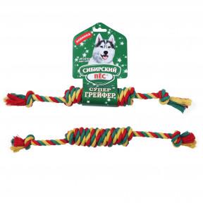 Игрушка для собак Сибирский пес СуперГрейфер цветная Веревка БОН-БОН два узла 1х30 см