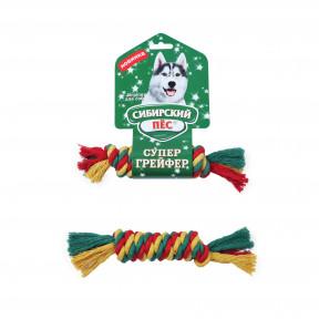 Игрушка для собак Сибирский пес СуперГрейфер цветная Веревка БОН-БОН с хвостиками 1х20 см