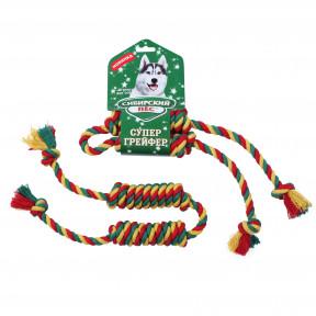 Игрушка для собак Сибирский пес СуперГрейфер цветная Веревка Двойной БОН-БОН два узла 1х45 см