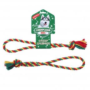 Игрушка для собак Сибирский пес СуперГрейфер цветная веревка Кольцо 1х21 см