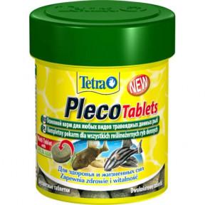 Сухой корм для рыб Tetra Pleco Tablets для донных рыб 58 таб